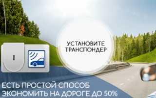 Оформление, аренда и покупка транспондера М11