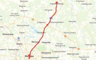 Расстояние между Москвой и Сергиев Посадом