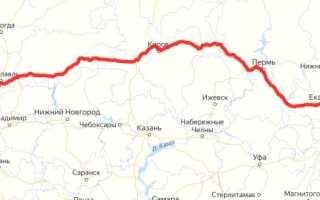 Расстояние от Екатеринбурга до Москвы