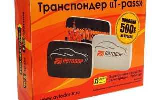Покупка и использование транспондера М4