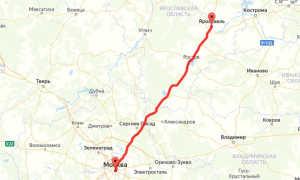 Расстояние от Ярославля до Москвы на машине
