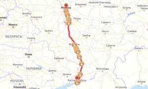 Расстояние от Москвы до Ростова на Дону