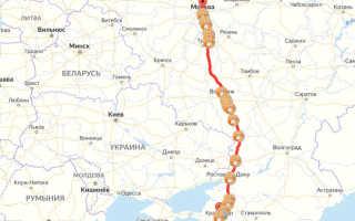 Расстояние от Москвы до Краснодара на машине