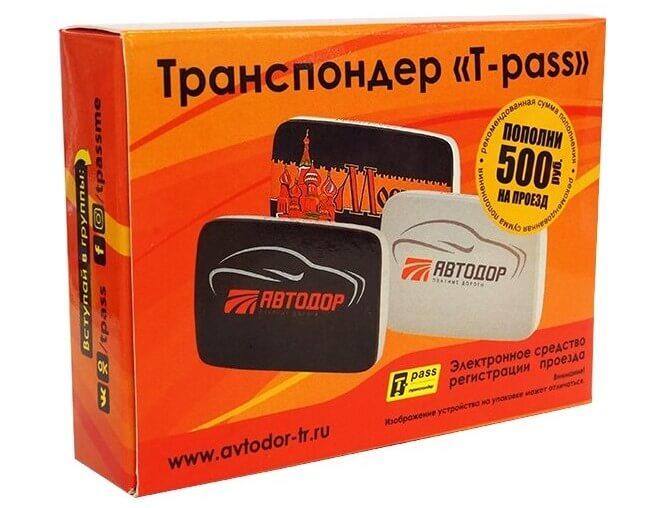 Автодор транспортер купить в москве элеватор предназначен для